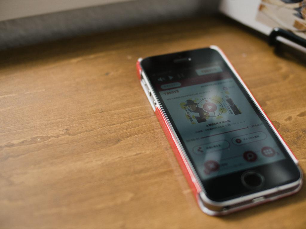 iPhoneSEでradikoアプリ