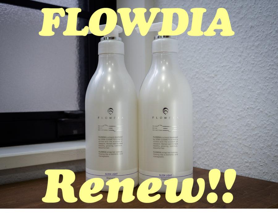 FLOWDIA